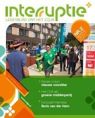 CDJA Interuptie 2 2017