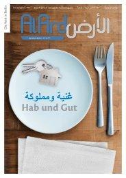 Al Ard Magazin Ausgabe 6