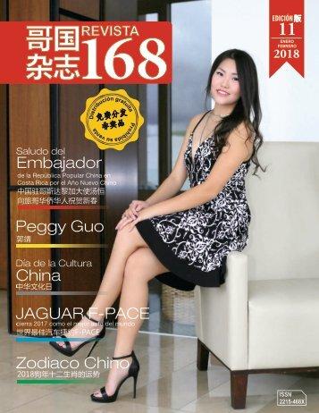 Revista 168 Edición11