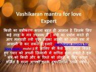 Vashikaran mantra for love Expert