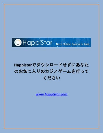 HappiStar- Mobile Casino