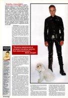 2001.04.21 - KERRANG!_rus - Page 6