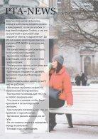 JANUARY 2018 - Page 3