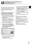 Sony VPCEB2C4E - VPCEB2C4E Guide de dépannage Bulgare - Page 5