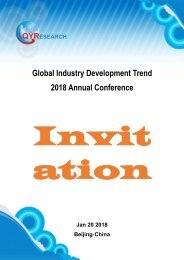 QYResearch: Global Industry Development Trend 2018 Annual Conference