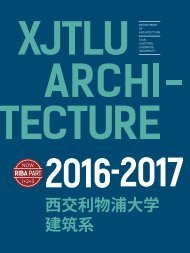 YEARBOOK 2016 - 2017 | XJTLU DEPARTMENT OF ARCHITECTURE
