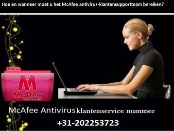 Hoe_en_wanneer_moet_u_het_McAfee_antivirus-klanten