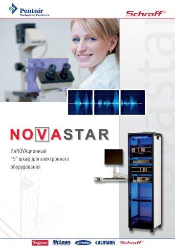 NOVA STAR - Schroff