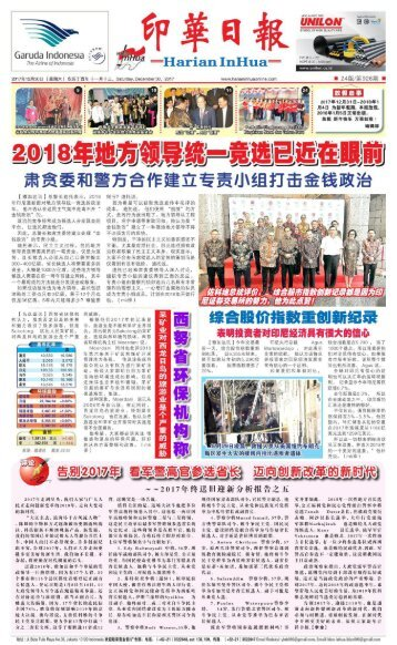 Koran Harian Inhua 30 Desember 2017