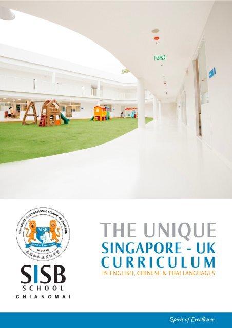 SISB: Chiangmai Brochure (A4)