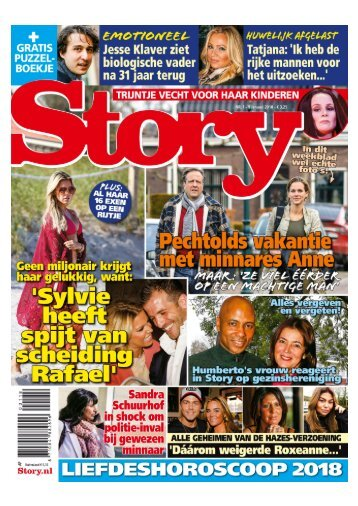 Story 1 2018 cover