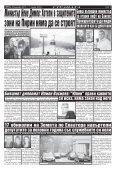 "Вестник ""Струма"" брой 302 - Page 7"
