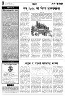merged - Page 4