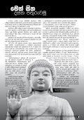 Mettavalokanaya_Magazine_December_2015 - Page 3