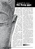 Mettavalokanaya_Magazine_December_2015 - Page 6