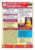 Mettavalokanaya_Magazine_December_2015 - Page 7