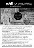 Mettavalokanaya_Magazine_February_2016 - Page 4
