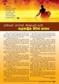 Mettavalokanaya_Magazine_February_2016 - Page 7