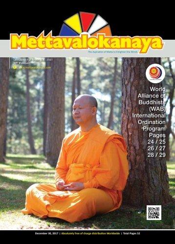 Mettavalokanaya_Buddhist_Magazine_December_2017
