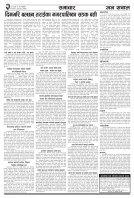 merged (1) - Page 3