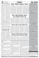 merged (2) - Page 3