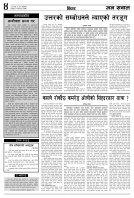 merged (2) - Page 4