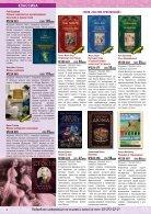 Новый Спутник - Январь 153 - Page 4