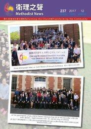 CMCA Methodist News 237 (Chin)