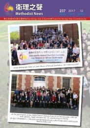 CMCA Methodist News 237 (Eng)