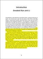 Mantak-Chia-4th-Formula-Greatest-Kan-and-Li - Page 5