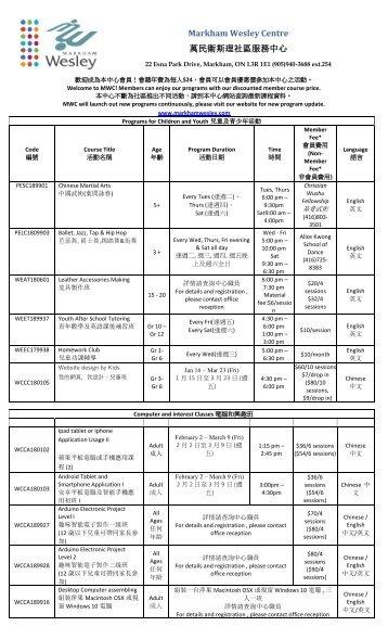 program schedule 2018 JAN 5