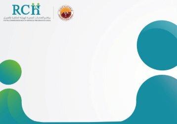 RCHSP Booklet