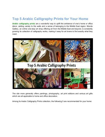 Top 5 Arabic Calligraphy Prints for Your Home