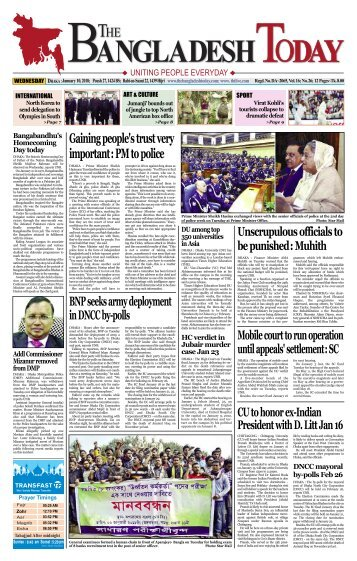 The Bangladesh Today (10-01-2018)
