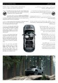 JEEP RENEGADE - Page 5
