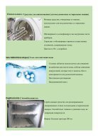 HOMEDOC Каталог продукции - Page 7