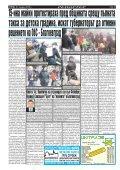 "Вестник ""Струма"" брой 5 - Page 2"