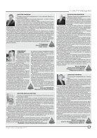 """Газета """"Новый Компас"""" (Номер от 28 декабря 2017) - Page 5"""