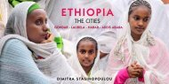 ETHIOPIA - THE CITIES