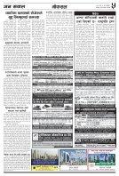 merged (7) - Page 5