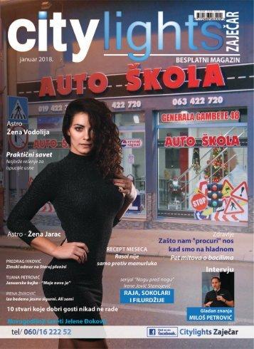 Citylights Zaječar JANUAR 2018