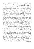 گفتگوی گروه تئاتر اگزیت با خبرگزاری هنرآنلاین - Page 3