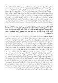 گفتگوی گروه تئاتر اگزیت با خبرگزاری هنرآنلاین - Page 7