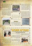 גיליון 4 עיתון הנוער - GAT YOU - Page 4