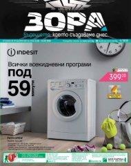 Магазини Zora каталог от 13.01.2018 до 02.02.2018
