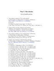 Nina V. Shevchenko List of publications
