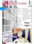 magazhn Τεύχος 10 - Page 3