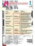 magazhn Τεύχος 10o  - Page 5