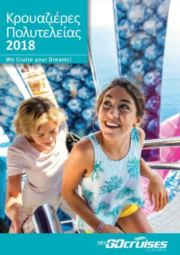 Let's Go Cruises Brochure 2018