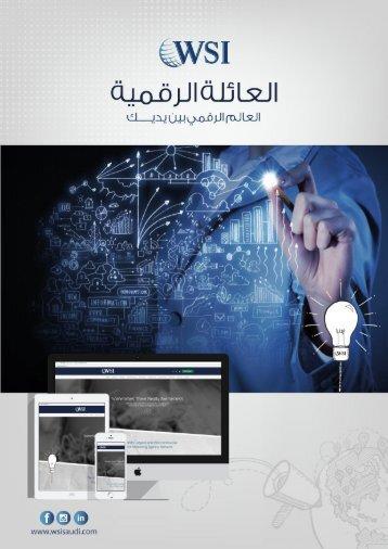 الرقمية E-Book